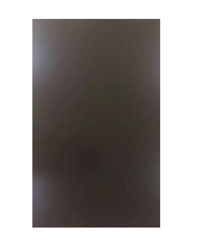远红外碳晶发热板